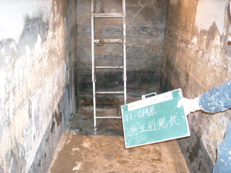 地下ピットタンク